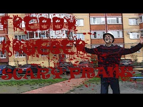 Истерия (2018) смотреть онлайн в хорошем качестве HD 720
