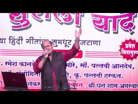 Ram Kare Aisa Ho Jaye  Attempt By Ramesh Kanade