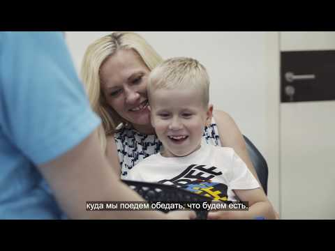 Опыт мамы Ариты: лечение зубов ребенка под общим наркозом