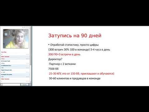 Цыганкова Юлия рекрутинг в одноклассниках