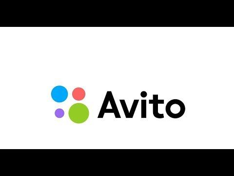 Как зарегистрироваться в Avito.ru и создать объявление