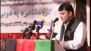 Parhez Shagiwal 2012