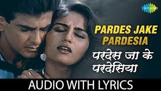 Pardes Jake Pardesia with lyrics | परदेस जा के परदेसिया | Lata Mangeshkar | Arpan