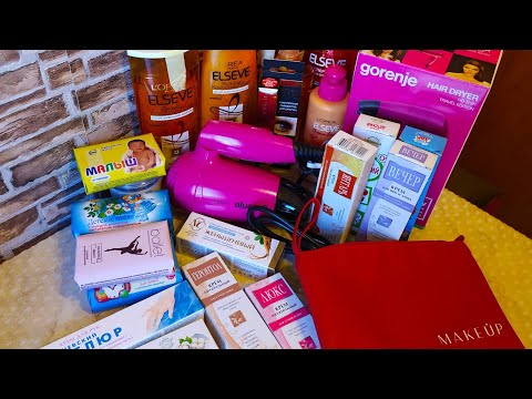 Заказ с сайта Make Up к дню рождения//Подарок бомба