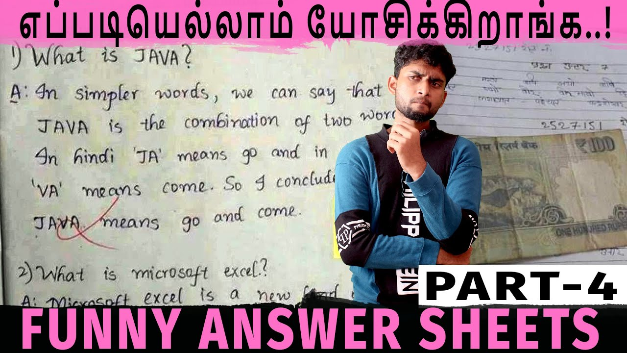 [Funny]: செம காமெடியான | Funny Students Test Paper | Funniest Kid Test Answers | PART 4 | By Shamy