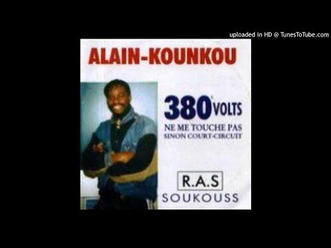 Alain Kounkou, Nene Tchakou: 380 Volts (1996)