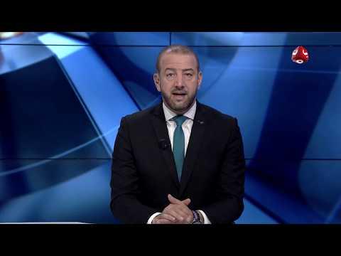 نشرة اخبار الحادية عشر مساءا 15 - 11 - 2018 | تقديم هشام جابر | يمن شباب
