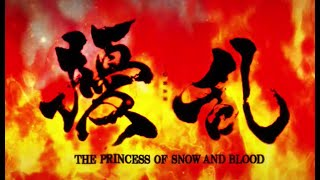 Watch Joran The Princess of Snow and Blood  Anime Trailer/PV Online