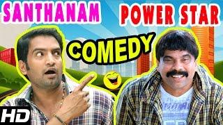 Santhanam, Powerstar, VTV Ganesh Comedy Scenes | Kanna Laddu Thinna Aasaiya | Kovai Sarala | Sethu