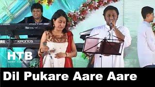 Mayur Soni - Dil Pukare Aari aari