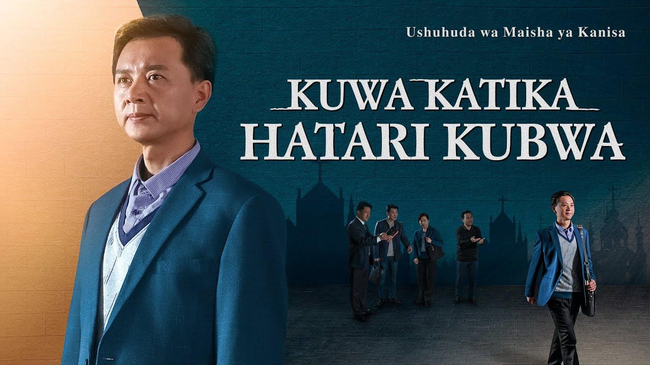 2020 Christian Testimony Video | Kuwa katika Hatari Kubwa