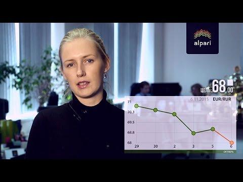 Биржевой курс евро превысил 69,50 рубля