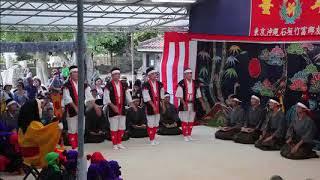 2017年の竹冨島の種子取祭の弥勒神のシーザ踊りの奉納