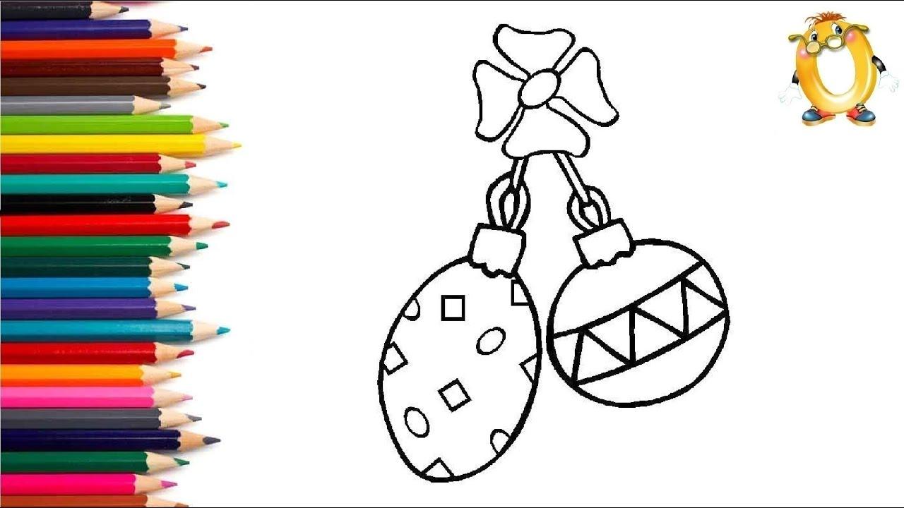 Раскраска для детей ЁЛОЧНЫЕ ИГРУШКИ. Мультик - Раскраска. Учим цвета