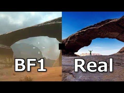 BF1 Map Locations In Real Life バトルフィールド1のマップを現実世界と比較すると