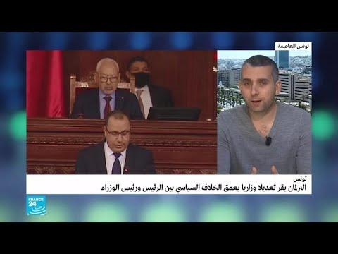 تونس: أزمة سياسية واقتصادية تعمق -القطيعة بين مطالب الشعب والطبقة الحاكمة-  - نشر قبل 11 ساعة