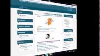 Інтерактивний дистанційний урок у Відкритій школі ІКТ