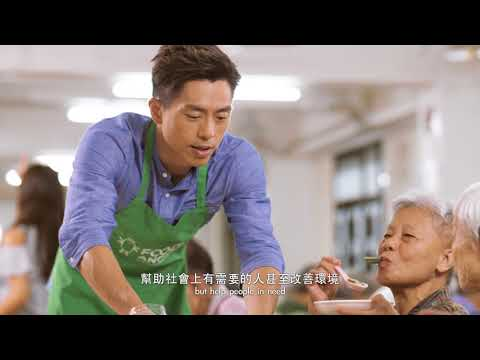 Nespresso Hong Kong x Food Angel Recycling Campaign 2017
