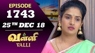 VALLI Serial | Episode 1743 | 25th Dec 2018 | Vidhya | RajKumar | Ajay | Saregama TVShows Tamil