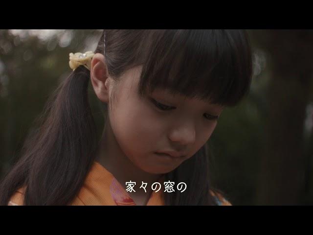 映画『種をまく人』予告編