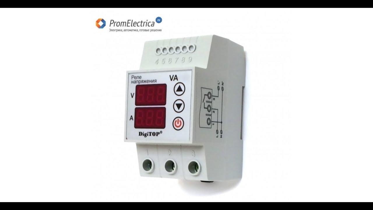 Описание, характеристики, фотографии, цена и отзывы владельцев реле напряжения digitop v-protector vp-20a din.