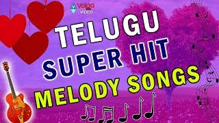 Telugu Super Hit Melody Songs | Jukebox | 2016