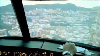 Anflug auf Hongkong