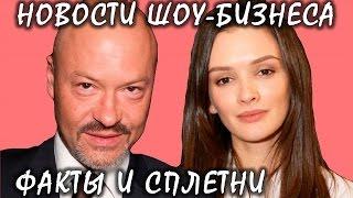 Федор Бондарчук и Паулина Андреева назначили дату свадьбы. Новости шоу-бизнеса.