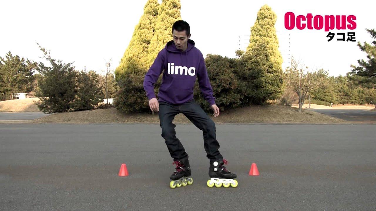タコ足:インラインスケート ス...