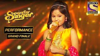Priti के Performance पे झूम उठी Audience | Superstar Singer | Finale