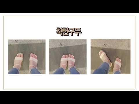 - 착한구두 신발 한 달 신은 후기 : 미들힐 메리제인 슬링백 샌들 3.5cm