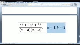 Алгебра 7 класс. Числовые и алгебраические выражения.