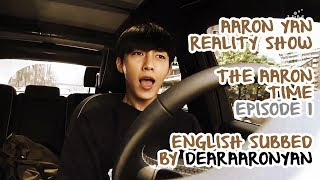 Aaron Yan 「The Aaron Time」 Reality Show, Episode 1 [ENGLISH SUBBED]