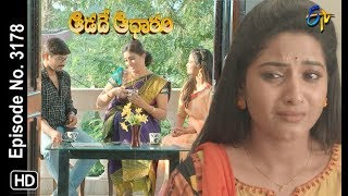 Aadade Aadharam | 20th September 2019  | Full Episode No 3177 | ETV Telugu