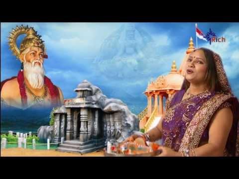 Vishwakarma Aarti || Jai Shri Vishwakarma [Full HD] Bhakti- Poonam Vishwakarma