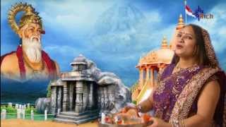 Vishwakarma Aarti, Jai Shri Vishwakarma [Full HD] Bhakti