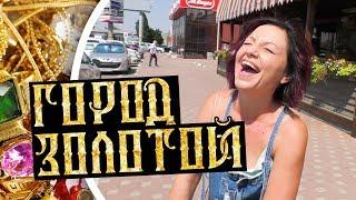 видео Коттеджи в Краснодарском крае