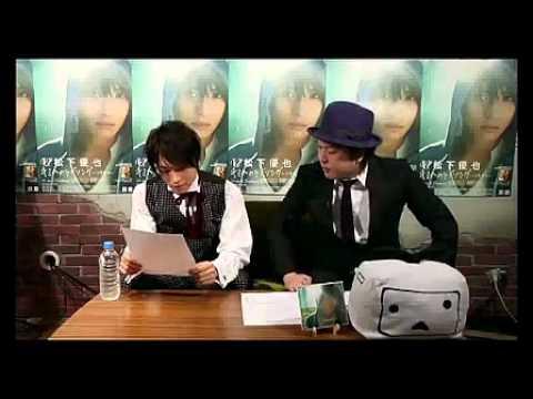 "Yuya : ""Kimi e no"" Release Party Part 3"