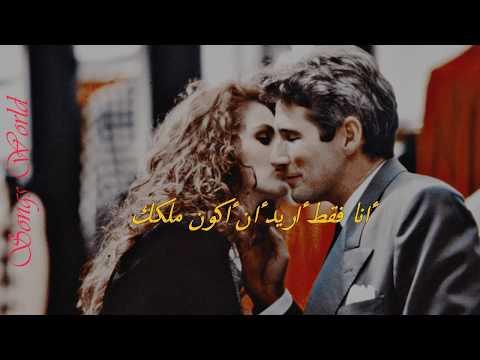 Arctic Monkeys - I wanna be yours (Sofia Karlberg cover) - مترجمة للعربية