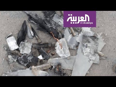 الدفاعات السعودية تسقط طائرة مسيرة أطلقها الحوثيون باتجاه أبها  - نشر قبل 2 ساعة