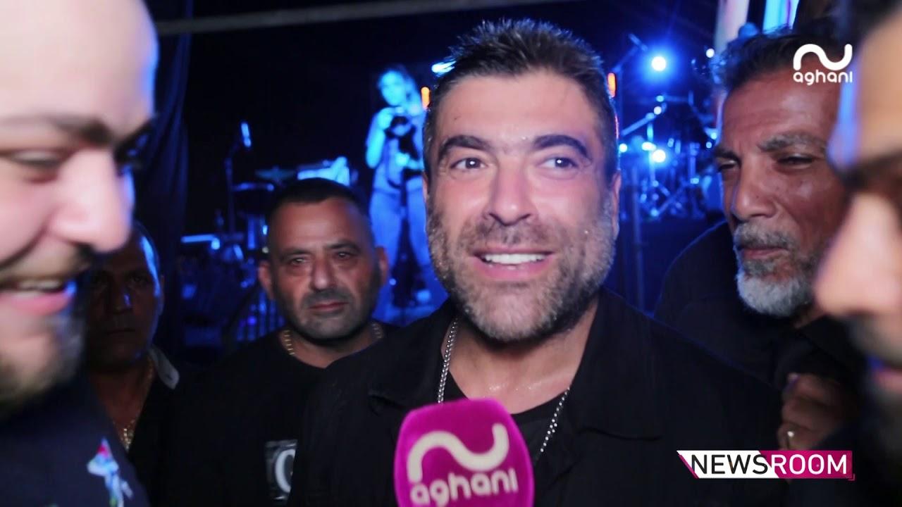 وائل كفوري يفتتح أعياد بيروت، ماذا عن علاقته باليسا؟ وهل قبل عرض الزواج من نوال الزغبي؟