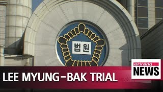Pre-trial hearing on former president Lee Myung-bak to start May 3rd