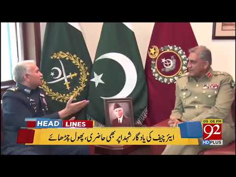 92 News Headlines 09:00 PM - 20 March 2018 - 92NewsHDPlus