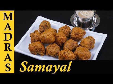 Bonda Recipe in Tamil | Onion Bonda Recipe in Tamil | Snack Recipes in Tamil