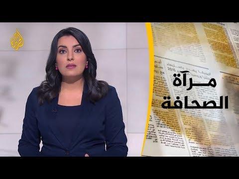 مرآة الصحافة الثانية ?? 24/3/2019  - نشر قبل 3 ساعة