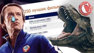 """ДВИЖЕНИЕ ВНИЗ ПО ТОПУ 250 и """"Юрский период 2"""""""