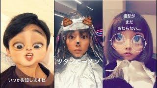 中尾明慶 仲里依紗 instagram story 11 & 13 & 15.11.2017 , 仲里依紗 ...