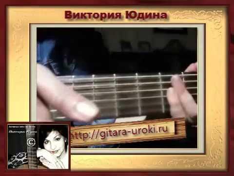 темы уроков курса гитарные фишки