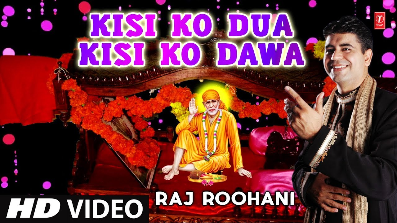 Kisi Ko Dua Kisi Ko Dawa I RAJ ROOHANI I Full HD Video Song I New Latest Sai Bhajan