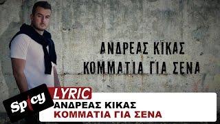 Kenge me te degjuara ne shipri 2016 - albania 2016 ( TOP BALKAN HITS 2016 ) new greek songs 2016 - 2017
